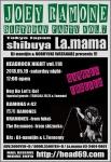 Joey Ramone Birthday Party vol. 7: Hey Ho Let's Go!, RAMONA★42, 市川RAMONES, URAMONES, The Re:mones