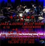 鳴らした場合 (narashitabaai) at Kanazawabunko Jazz Lounge Blue Moon