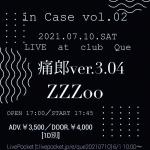 ZZZoo, Itaro Ver.3.04
