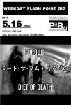 FUROUJI, MEAT THE MUM + KURUPINO, DIET OF DEATH