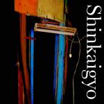 吉本章紘 (sax), 岩見継吾 (contrabass), 林頼我 (drums)