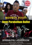 eastern youth, 9mm Parabellum Bullet