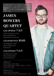 James Bowers (piano), 松丸契 (sax), Marty Holoubek (b), 石若駿 (ds)