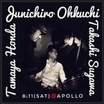 Junichiro Ohkuchi (piano), Takashi Sugawa (bass), Tamaya Honda (ds)