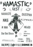 maniaorgan, Dai Dai Disco, DUSTPAN, HExSO, a sox, NK6, NAMASTE,