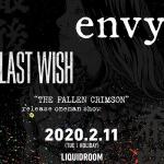 envy, Last Wish