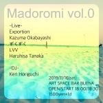 Exportion, Haruhisa Tanaka, Kazuma Okabayashi, LVV, ずくずく