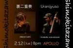 Akira Ishii (piano), Hideaki Kanazawa (contrabass)