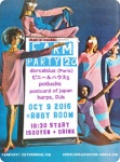 FARM PARTY 20: dorcelsius (France), ビニールハウス5, potlucks, postcard of japan, harps