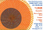 FARM PARTY 24: サイコ風呂敷, KUUNATIC, Barry Zogon Band, Cusper