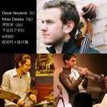 Niran Dasika (tp), Oscar Neyland (bass - from Melbourne), 坪井洋 (ds)