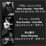 Adam Jennings (USA), Dean Costello (USA), Tetuzi Akiyama