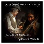 Junichiro Ohkuchi (piano), Yasushi Yoneki (bass)