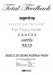 sugardrop, CAUCUS, For Tracy Hyde, cattle, PLASTIC GIRL IN CLOSET, ビデオボーイ