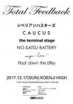 NO-SATSU BATTERY, シベリアンハスキーズ, Float down the liffey, CAUCUS, the terminal stage, magic love