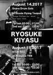 Ryosuke Kiyasu (Drum Solo)