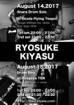 Ryosuke Kiyasu (Snare Drum Solo)