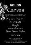 ソラニソマルオト, SUGRAN, Gargle, mono-fractale, New Dawn Fades, Gertrude