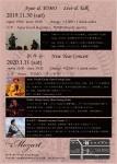 NEW YEAR CONCERT 2020: Ayuo, TOMO, Masaaki Aoyama