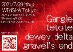 tetote, dewey delta, Gargle, gravel's end