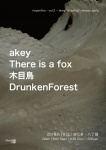 akey, There is a fox, 木目鳥, DrunkenForest