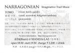 NARRAGONIAN, Tatsuya Marumoto + Daisuke Taikeuchi, Yashika 3 5