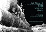 tAk & Demont (France), Gargle, quiet finis, 木目鳥