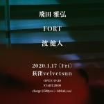 Masahiro TOBITA, FORT, Kent Watari