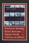 Yuichiro Aratake (piano), Daiki Mishima (bass), Tamaya Honda (ds)