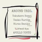 AROUND TRIO (細井徳太郎 (gt), 栗田妙子 (pf), Niran Dasika (tp))