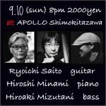 Hiroshi Minami (pf), Ryoichi Saito (gt), Hiroaki Mizutani (b)