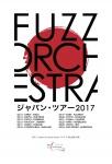 Fuzz Orchestra (Italy), BRIDGE OVER DAWN, サイハテノチ, Daimon Orchestra, GANDR, 火暗し