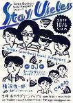 Super Ganbari Goal Keepers, CAR10, 横沢俊一郎&ザ・レーザービームス