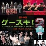 HEAVY METAL RAIDEN, O.T.K., HOSOI BAND, SUZUKA