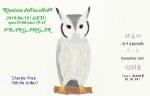 Riunione dell'uccello#9 Bird meeting: Bunkatsuga, KULUTA, Shuchakueki