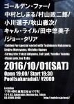 Golden Fur w/ Toshimaru Nakamura, Seijiro Murayama, Michiko Ogawa + Akiyama, Lyall, Tanaka + J Talia