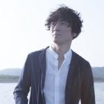 Keisuke Kouno, GONDA