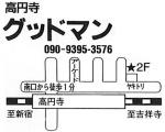 KAMADA Yuichi x Itsuro1×2_6, TAKESHIMA Kenichi x NAKAMURA Hidenori