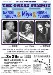 Miya + Takeshi Shibuya + Hiroshi Yoshino
