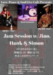 Jam Session w/ Jino, Hank & Simon