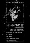 heaven in her arms, COHOL, MONO, STORM OF VOID