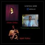 Toshimaru Nakamura, Ippei Kato, Hiroki Chiba