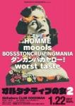 moools, worst taste, HOMMヨ, ダンカンバカヤロー!, bossston cruizing mania