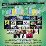 Hoppin' & Steppin' SHOW CASE 2019