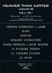 Hiroshi Hasegawa x LZ129, Elma, Saraam, Kazuma Hyakutake, Naoki Nomoto x Dave Skipper