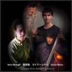 Todoh Tsutomu + Kevin McHugh + Kaido Yutaka + Darren Moore
