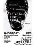 HIMO, illMilliliter, DJ MEMAI, 呂布カルマ, 逃亡くそタわけ, The Earth Temple