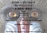 Transkam, KUUNATIC, HUH, Kazehito Seki × Shizuo Uchida, Wavebender, PGR × Les Belles Noiseuses