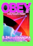 THE OBEY UNIT, Taro Aiko, Blackphone666, Yasunobu Suzuki, AKIRAM EN, 100mado, Killy, TSV