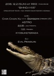 Chia Chun Xu aka BERSERK, ASTRO, Jun Morita, Reizen, kyosuketerada, Evil Penguin